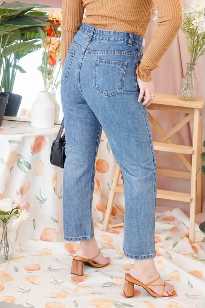Second Skin Jeans in Dark Blue